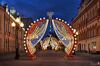 Light Arches Resembling Theatrical Mirrors at Old Arbat in Twilight