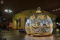 The LED Christmas Ball at Novokuznetskaya at Night