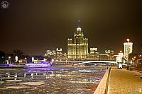 Glowing Kotelnicheskaya Embankment Building on New Year's Eve