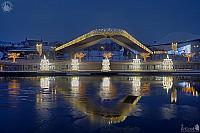 Decorated Pier and Hovering Bridge of Zaryadye Park in Twilight