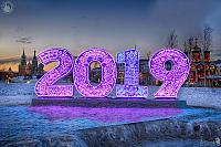 Festive 2019 Year Light Installation in Zaryadye Park in Twilight