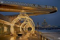 The Row of New Year Arches at Zaryadye Pier in Winter Twilight