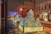 Festive New Year Decorations on Bolshaya Dmitrovka