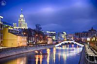 Vodootvodny Canal and Sadovnichesky Bridge in Blue Hour in Winter Holidays