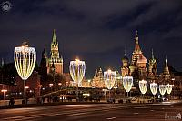 New Year Street Lights and Main Moscow Landmarks in Winter