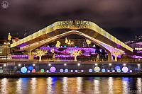 Illuminated Floating Bridge and Pier of Zaryadye Park in Winter Holidays (Front View)