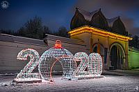 New 2020 Year Decoration at Kolomenskoye Gate in Twilight