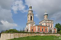 Ensemble of Posad Churches