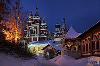 Architectural Ensemble of Savvino-Storozhevsky Monastery at Twilight