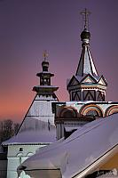 Tent Roofs of Savvino-Storozhevsky Monastery at Winter Twilight