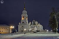 Bell Tower and Assumption Cathedral of Vladimir in Winter Dusk