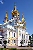 Peterhof's Grand Palace Church with Gilded Cupolas. Angle View