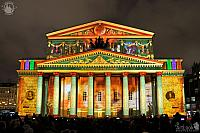 The Renaissance and the Age of Discovery at Facade of Bolshoi