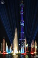 Colorful Dancing Fountains at Ostankino TV Tower