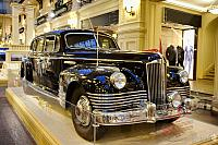 Joseph Stalin's Armored Limousine ZIS-115 (1949) Front Angle view
