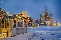 GUM-Market Booth and Sant. Basil's Cathedral in Morning Twilight