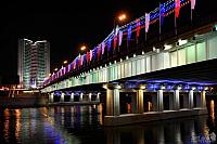 Holiday Flags & Lights on Novoarbatsky Bridge at Night