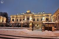 Illuminated British Embassy at Sofiyskaya Embankment in Snow