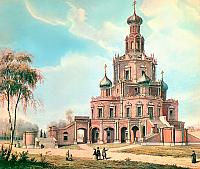 "The Painting ""Intercession Church of the Virgin at Fili"" 1840s"