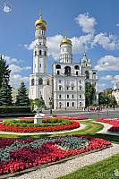 Ivan the Great Bell-Tower Complex and Flower Bed