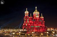 Overview Illuminated Resurrection Cathedral in Red