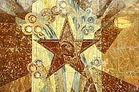 Soviet Star Framed with Firework Sparks Marble Mosaic