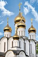 Golden Cupolas of St. Nicholas Church in Pereslavl (Angle View)