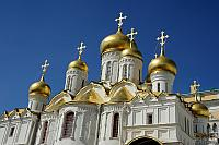 Golden Domes of Annunciation Cathedral (Moscow Kremlin)