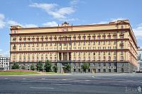 Lybyanka Building – The Former KGB Headquarters