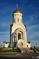 Church of St. George on the Poklonnaya Hill