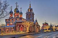 New Year Decorations of St. George Church on Varvarka str. in Twilight