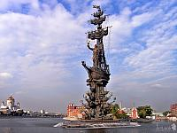 Giant Monument to Peter the Great on Moskva-Reka