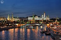Panorama of Moscow Kremlin in Summer Twilight