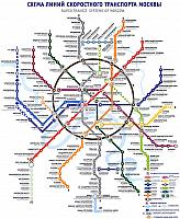 Moscow Metro Map 2005 (Official) Eng/Rus
