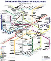 Moscow Metro Map 2012 (Official) Rus/Eng