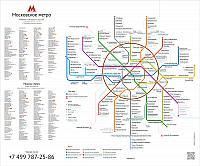 Moscow Metro Map 2013 by Ilya Birman