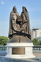 Monument to 10th Anniversary of MP-ROCOR Reunion