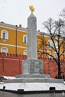 The Romanov's Obelisk in Winter. The Angle View