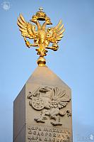 Top of Romanovsky Obelisk at Sunset