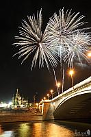 Moscow City Day Fireworks