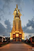 "Monument ""Rabochiy i Kolkhoznitsa"" in Gold Light at Sunset"
