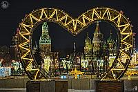 Spasskaya Tower and St. Basil's Cathedral Framed by Illuminated Love Heart at Night