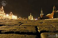 Pavestones of Red Square