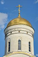 Golden Helmet Dome of the Church of Saint George
