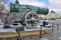 Tsar Cannon after Snowfall in Spring – Backside View