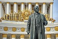 Sculpture of Lenin and Coat of Arms of the USSR
