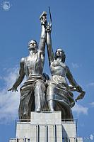 Sculpture of the Worker and Collective Farmer - Symbol of USSR