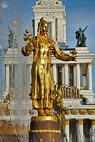 Statue of Turkmenia in Spray of Water Fountain
