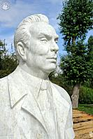 Bust of Leonid Brezhnev – Left Angle View
