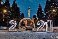 2021 New Year Sign and Girl with Sailboat in Twilight